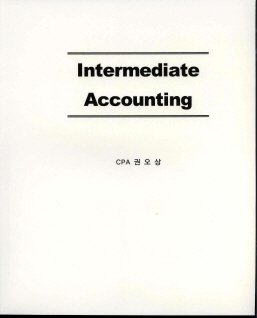 Intermediate Accounting 1.7v[권오상]